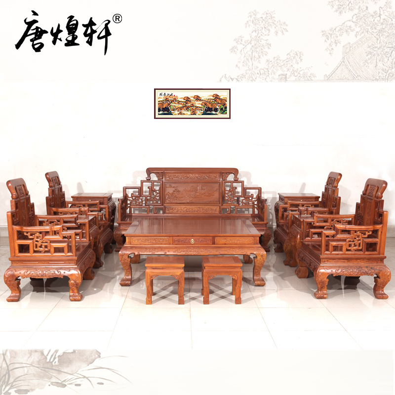Burma Mahogany Furniture Rosewood Throne Eleven Sets Of Chinese Classical Landscape Wood Sofa Sofa In The Living Room