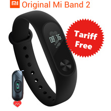 In Stock 2016 Original Xiaomi Mi Band 2 Smart Wristband Bracelet Band2 IP67 OLED Screen Touchpad Pulse Heart Rate Step Time Date