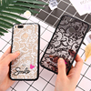 For Xiaomi Redmi 5 5 Plus 5A Case Fashion Lace Flower Hard PC+TPU Cases For Xiaomi Redmi Note 4X Mi5s Mi A1 5X Mi Note 3 Case