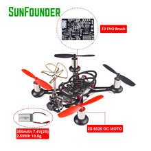 SunFounder BEE-100S 100mm Micro FPV Racing Mini Drone With 600TVL 5.8G 40CH 25mW Camera Carbon Fiber Quadrocopter Cleanflight