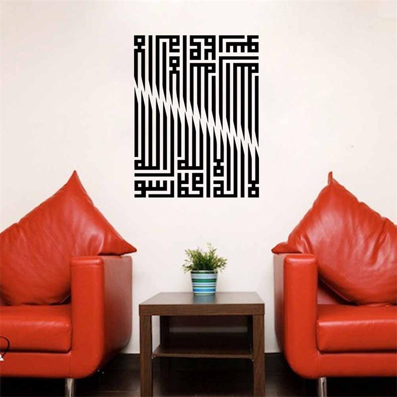 32*42cm classic Islamic wall sticker home decor Muslim