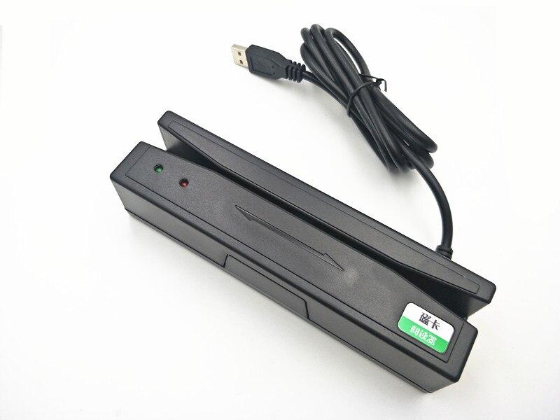 Lector de código de barras de tarjeta magnética Universal blanco negro rayas bidireccional MSR lector de tarjetas POS lector sin controlador para win 1,5 M