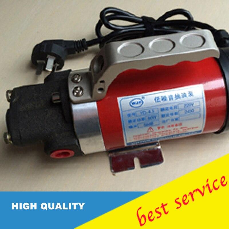 327 low price Electric Oil Pump 220V 2.5L/min Hydraulic oil Gear Oil Transfer Pump327 low price Electric Oil Pump 220V 2.5L/min Hydraulic oil Gear Oil Transfer Pump