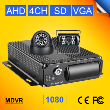 Free Shipping AHD 4CH 1080 Car Mobile DVR Kit G-sensor with PC Play Back,Backup,2pcs Truck /Bus Security Camera DVR Kit