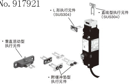 [ZOB] Izumi Japanese idec import safety switch HS5E-KVD0L05-2A key locking 22mm diameter --3pcs/lot