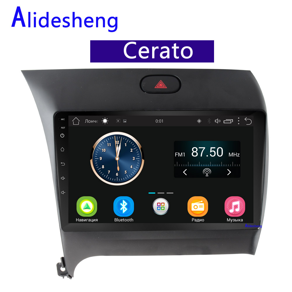 2din 2.5D Android 8.1 Car DVD Multimedia player For KIA Cerato 2 K3 2013 2014 2015 2016 forta video audio radio GPS navigation