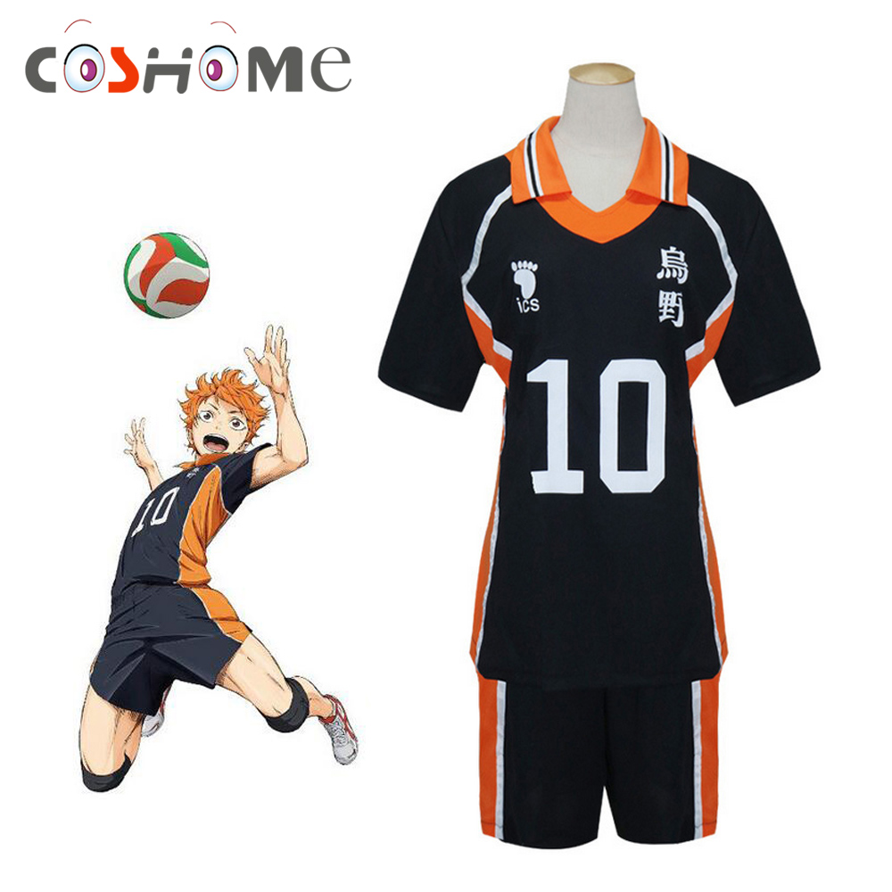 Coshome Haikyuu Cosplay Costumes Juvenile Hinata Sportswears Shyouyou Jerseys Uniforms Men Adult Black Tops Shorts C Set
