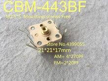 10 шт. 20 шт. переменный конденсатор для радио пленки 270p Twin 20PFM CBM 443BF CBM443BF