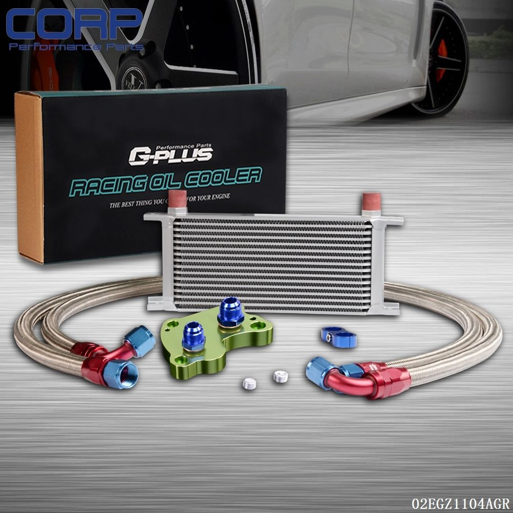 Gplus 16 Row Engine Oil Cooler Kit For Mini Cooper S Supercharger R53 01-06 GR видеоигра бука saints row iv re elected
