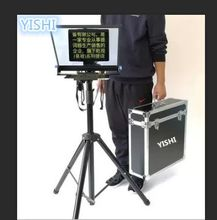 YISHI 15-inch Folding Portable Version of The Teleprompter for Mobile Phone Tablet Ipad News Interview Live Speech Teleprompter