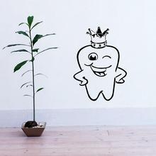 Free shiping Teeth Sticker King Dentist Decal Hours Poster Vinyl Art Wall Decal Pegatina Quadro Parede Decor Mural Teeth Stickes
