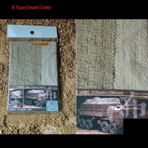 1/35 RC Military Tank Nylon Camouflage Net A Desert Tiger Sherman German Model TH05122