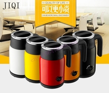 600W 0.5L Super mini electric kettle A must for travel abroad Very light Tea milk pot Stainless steel body 3 gears Suit baby