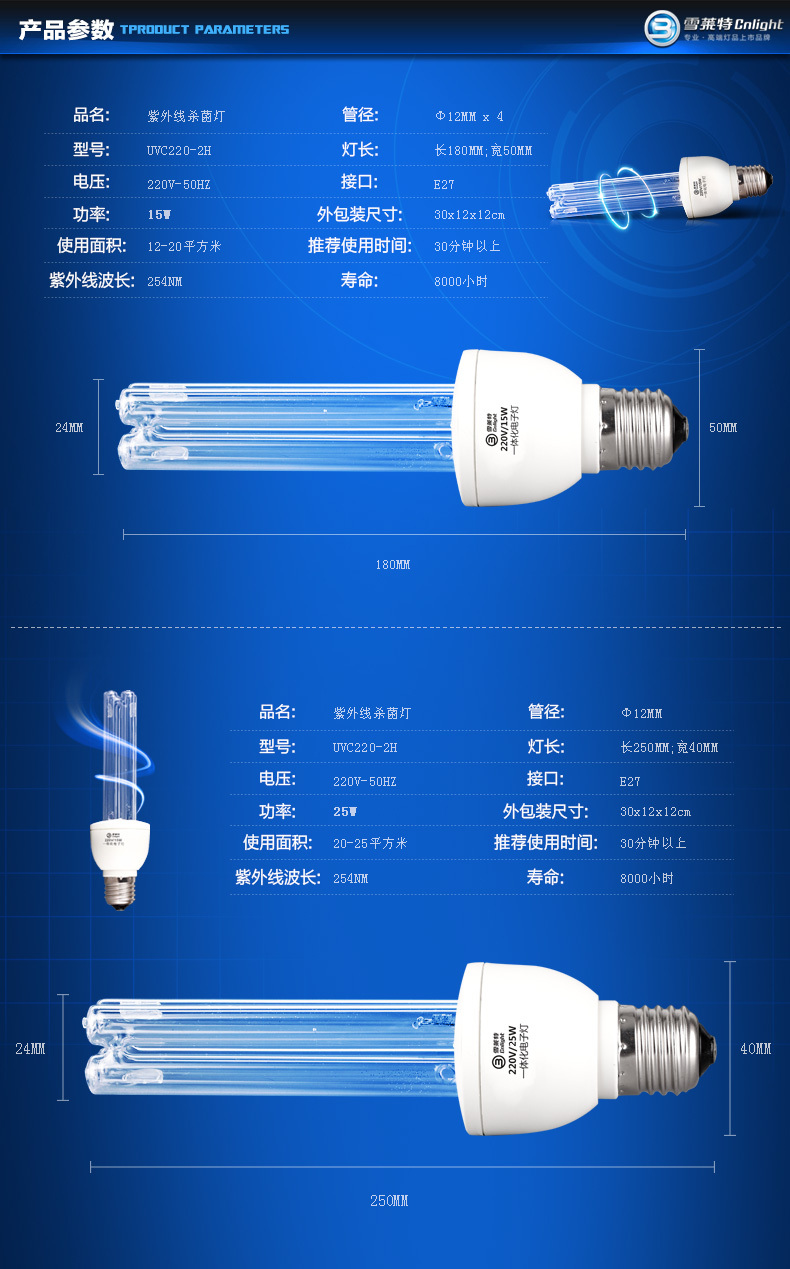 2018 Real Direct Selling Ccc Ce Lampara Uv Every Family Needs Ultraviolet  Lamp Uvc Light Bulb 220v With Base A395  In Ultraviolet Lamps From Lights  ...