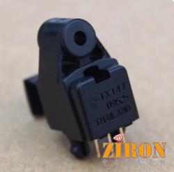 2 шт. ~ 10 шт./лот новый оригинальный TOTX147 TX147 DIP