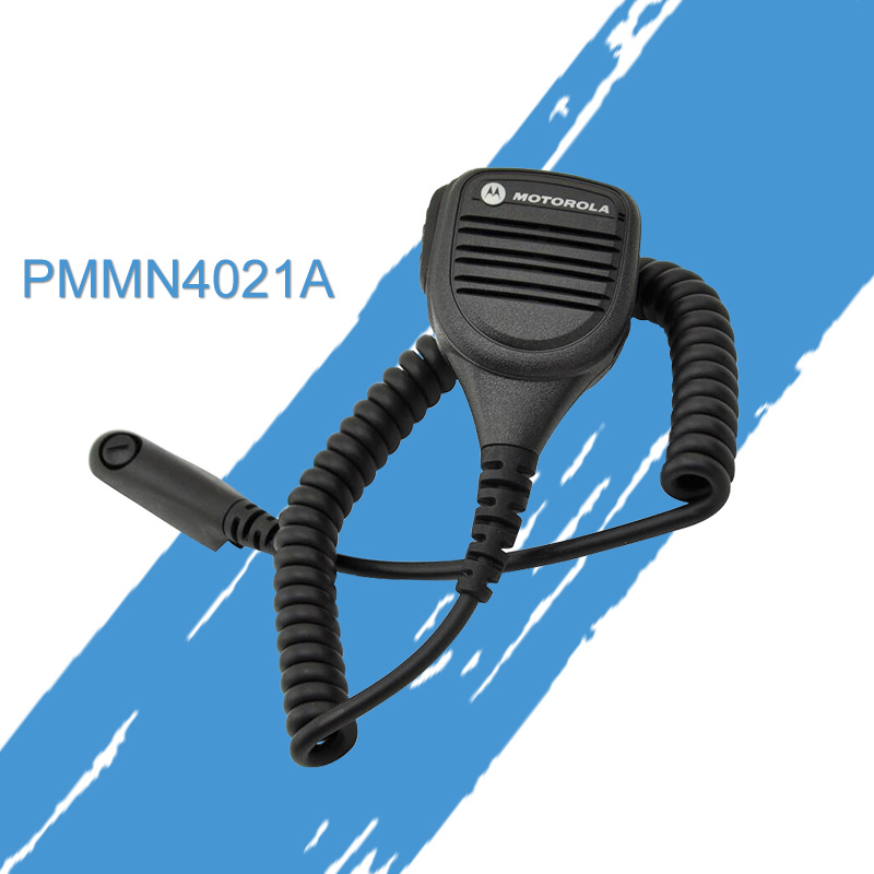Mag One By Motorola PMMN4021A Remote Speaker Microphone With 3.5mm Audio Jack For Motorola GP328 HT1250 HT750 MTX950 MTX8250