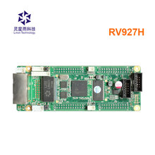 купить RV927H RV927 Interface at the back side LED receiving card LED video display synchronous full color controller for linsn card дешево