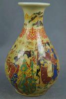 Elaborate Chinese Handwork Jingdezhen Porcelain Paint with Noblewoman Fortunate Noble Vase
