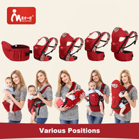 2018 new hipseat for newborn and prevent o type legs 6 in 1 carry style loading bear 20Kg Ergonomic baby carriers kid sling