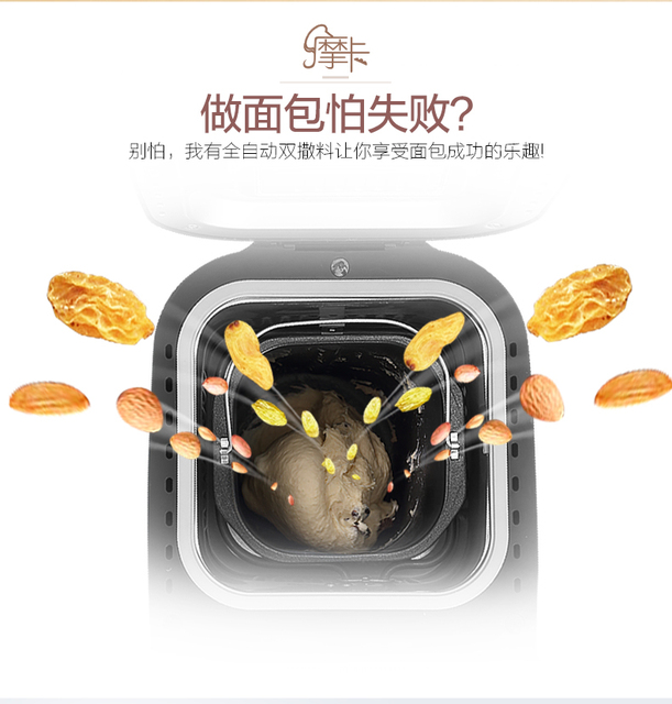 Toaster stainless steel Household Multifunction Spit driver Barbecue machine Fully automatic intelligent Double sprinkle yeast 5