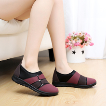 Beijing Shoes Women Casual Flat Mother Slip On Lady Comfort Shoes Sy-1345