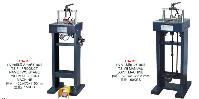 TS J21 framing machine frame equipment underpinners on Aliexpress ...