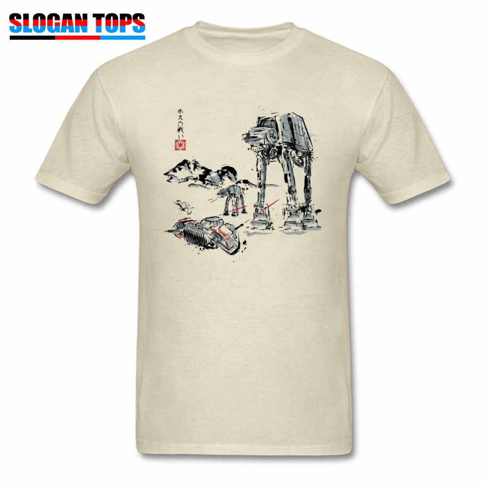 Star Wars T Shirt Men Ink At At Print Chinese Style T-shirt 100% Cotton Beige Clothing Crew Neck Darth Vader Rebel Tops & Tees