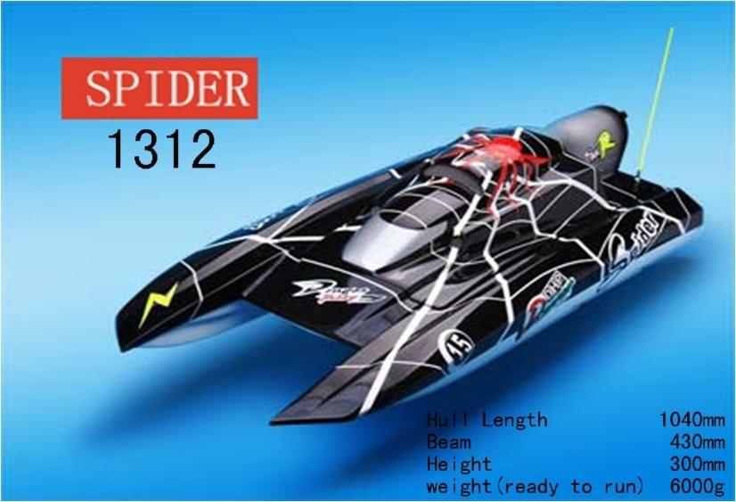1312 Spider Catamaran Super Racing Boat/ 26cc Gasoline Boat with Clutch цена и фото