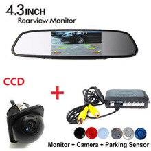 Koorinwoo Dual Core CPU Car Parking Sensors Alarm Buzzer Rear mirror Radar Car Rear view camera Car detector Parktronic Monitor