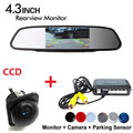 Parking 3in1 Dual Core CPU4 Sensors Alarm Buzzer LCD Parking Sensor Kit Display Car Reverse Rearview camera Radar Monitor System