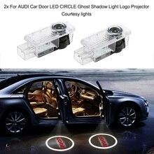 2x для Audi двери автомобиля LED круг Призрак Тень Свет логотип проектор уличное освещение