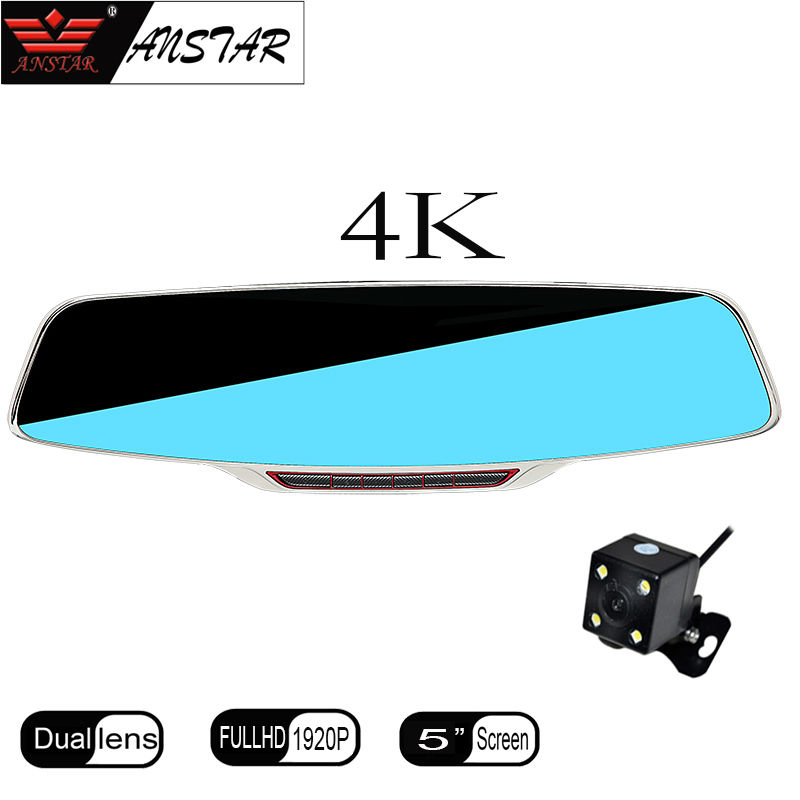 ANSTAR CAR DVR Full HD 1080P 5 CAR rearview mirror Camera video recorder night vision Dual dvr Camera G-sensor Dual lens cam