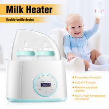 6 in 1 Baby Feeding Bottle Warmer Heater BabyFood Warm Universal Bottle Sterilizer 110-220V Electric Milk Food Warmer With Timer(China)