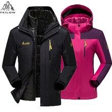 PEILOW Plus size 5XL,6XL winter jacket men women`s cotton parka warm 2 in 1 waterproof windproof Detachable Hood Winter Coat