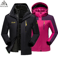Plus Size 5XL 6XL Winter Jacket Men Women Cotton Down Parka Warm 2 In 1waterproof Windproof