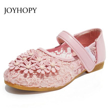 Beautiful Floral Lace Baby Girls Shoes