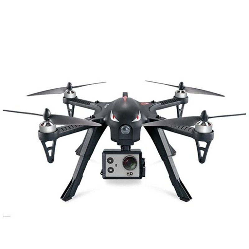 MJX B3 Bugs Original 2 4Ghz 4CH brushless motor rc quadcopter font b drone b font