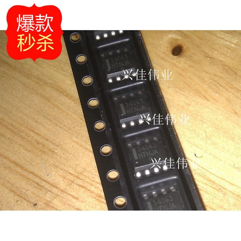 10PCS The new MC34063 MC34063A 34063A SOP-8 switch  DC-DC  Converter u0026 Controller