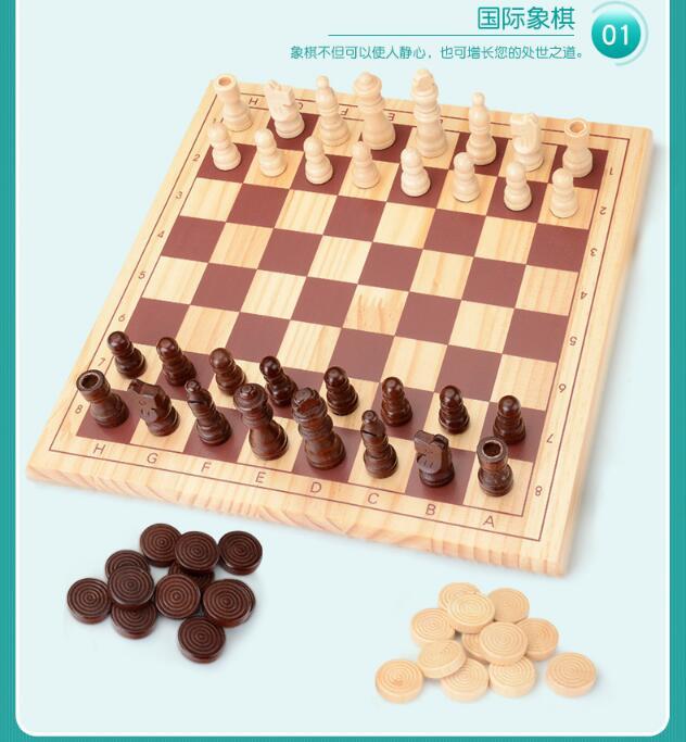 Échecs internationaux en bois et courants d'air jeu de famille d'échecs Parent-enfant jeu interactif jouets de peinture à l'eau saine pour bébé enfant - 2