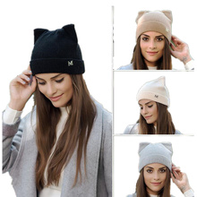 Winter warm thicker hat for women high quality knitted wool beanies hat cat ear stylish cap 2017 new fashion lovely Skullies cap hot sale hat female smiling brand casual fashion high quality knitted warm winter women cap men skullies beanies