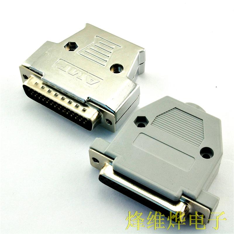 цены Free shipping HDB44 DB44 three core needle row 44 core male male / female head joint pin / hole plug welding