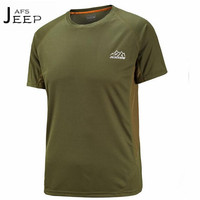 JI PU 7xl/6xl/5xl Men's Quick Dry Summer Leisure Pullover T shirts,Candy colorful promotion price active men field out wear