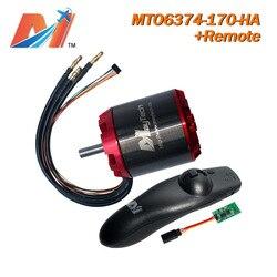 Bezszczotkowy silnik prądu stałego Maytech 6374 170kv i elektryczna deskorolka longboard zdalnego dla sportu (2 części 10% off)