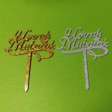 5 cái 8x10 cm Tùy Chỉnh Ramadan Mubarak Cake Topper Umrah Mubarak Acrylic Cake Topper Đối Với Người Hồi Giáo EID Bên trang trí MT007