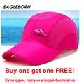 EagleBorn Quick Dry Caps Мужчины Женщины Тонкий Хлопок Бейсболки вс hat открытый спорт Сетки Крышка регулируется 7 цветов Марка hat