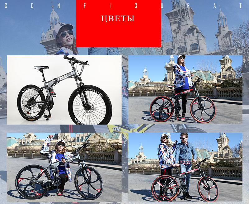 HTB1e44GbSCWBuNjy0Fhq6z6EVXan KUBEEN mountain bike 26-inch steel 21-speed bicycles dual disc brakes variable speed road bikes racing bicycle