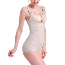 Hot Women Slimming Shapewear Adjustable Straps Body Shaper Waist Shapers Firm Postpartum Recover Corset Girdle