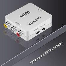 뜨거운 1080P 미니 HD AV2VGA VGA2AV 비디오 컨버터 3.5mm 오디오 VGA AV 컨버터 AV VGA Conversor RCA PC TV 컴퓨터
