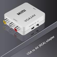 חם 1080P Mini HD AV2VGA VGA2AV וידאו ממיר עם 3.5mm אודיו VGA ל AV ממיר AV ל vga conversor RCA עבור PC טלוויזיה מחשב