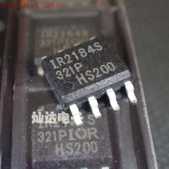 5pcs/lot IR2184S SOP8 <font><b>IR2184</b></font> SOP IR2184STR SMD IR2184STRPBF In Stock image